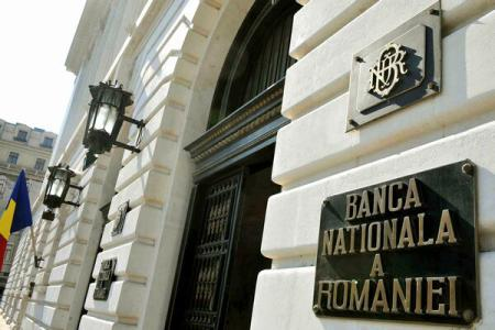 Central bank slashes key interest rate to 3% per year, minimum reserve rate in lei to 10%