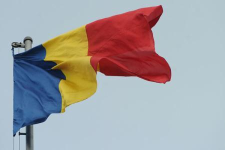 Romania assumes presidency of seventh Conference of UN Convention against organized crime