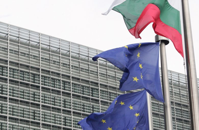 EU Will Ensure Over € 1 Billion for Employment and Social Inclusion in Bulgaria