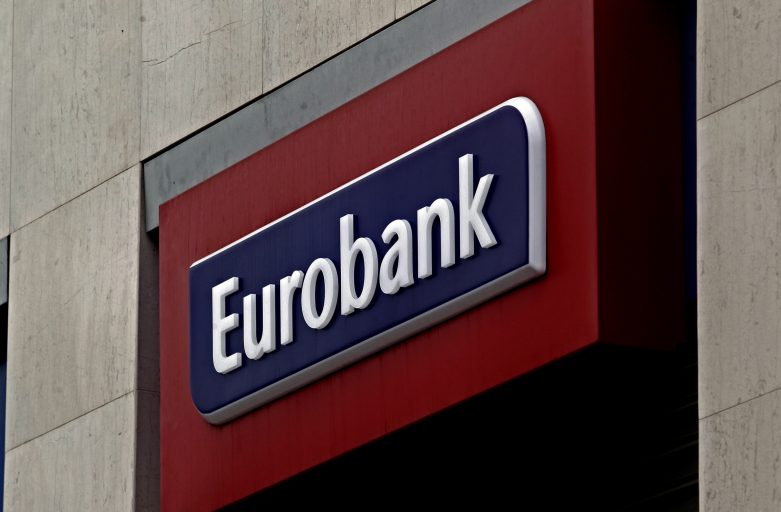 Greek banks ready to support real economy