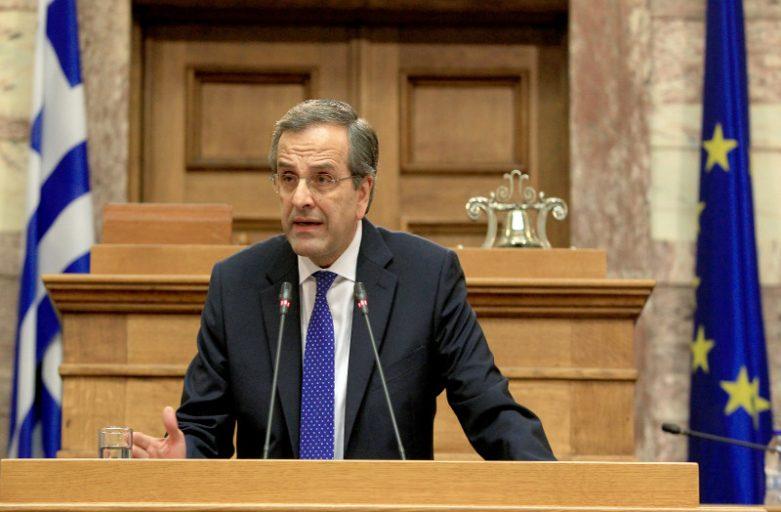 PM Samaras' proposal of consensus to overcome the crisis