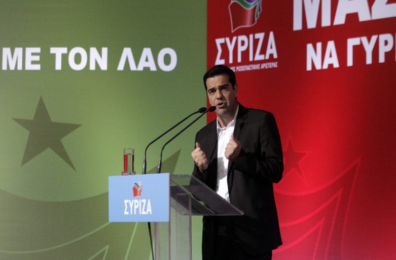 SYRIZA's Tsipras: Greek people alone to decide who will rule