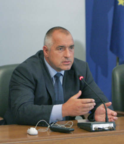 PM Borissov Talks with US Secretary of State  Kerry