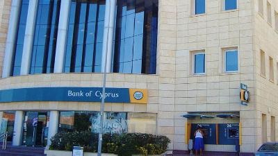 Bank of Cyprus says no material impact from Swiss franc developments