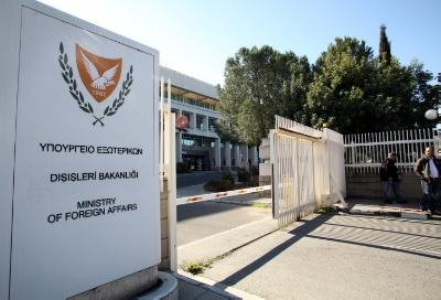 FM and Minister of Energy of Albania to visit Cyprus
