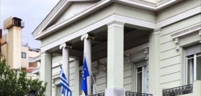 Cyprus FM thanks outgoing Greek counterpart for their excellent cooperation