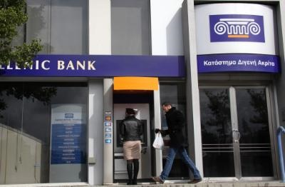 Hellenic Bank to provide cheap credit for Cypriot companies, HB CEO says