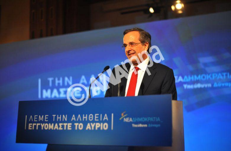 Samaras visits western Greek city of Arta