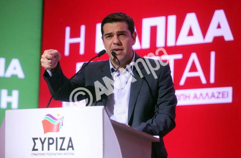 Tsipras calls on people to enable SYRIZA to form a majority government