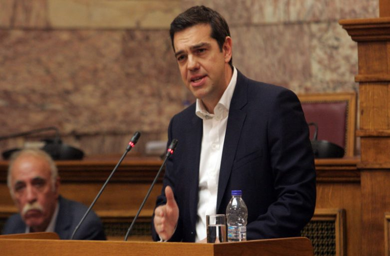 Greek government to present its policy statements on Sunday afternoon