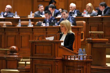 UPDATE Chamber of Deputies approves arrest of MP Elena Udrea