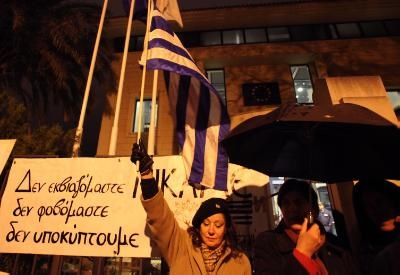 Cypriots gather outside EU House to demonstrate solidarity with Greece