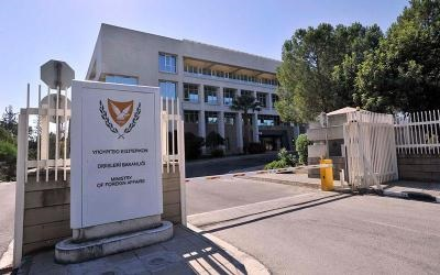Cyprus welcomes Minsk ceasefire agreement