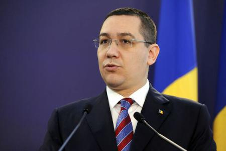 PM Ponta: We suggested VAT cuts on serious bases; not playing 'who says less' with PNL