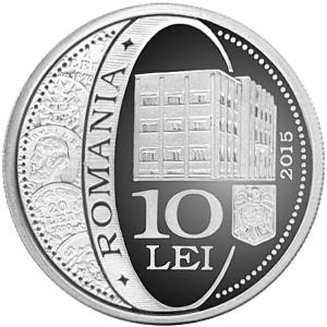 Numismatic issue dedicated to the anniversary of 145 years since the establishment of State Mint