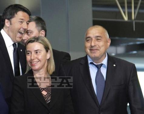 Bulgarian PM Borissov: Bulgaria Backs Sovereignty, Independence, Territorial Integrity of Eastern Partnership Countries