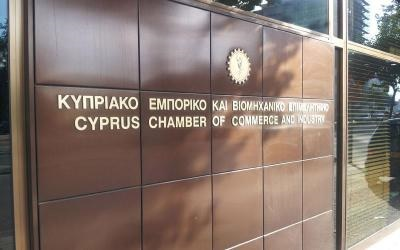 Cypriot commerce chambers launch cross-community exchange internship programme
