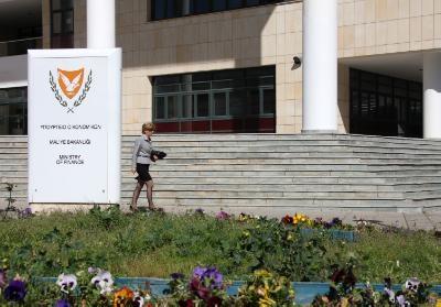 Finance Ministry issues €150 million in 13-week T-bills