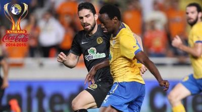FC APOEL wins 21st Cypriot Cup