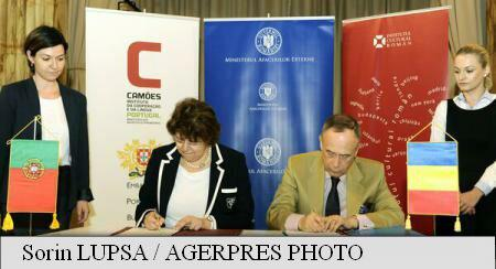 Romanian-Portuguese cooperation in the areas of culture, education, science, sports, tourism