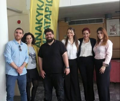 Centre for Green Development-Energy Policy of University of Nicosia promotes environmental awareness