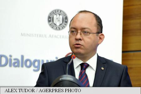 ForMin Aurescu: Nuclear energy has important place in efforts to strengthen energy security