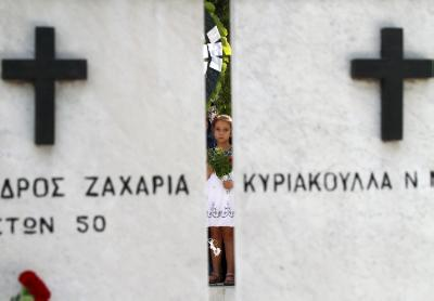 Cyprus commemorates the dead and condemns the 1974 coup
