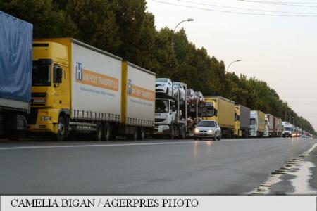 Romanian ForMin announces end of extra checks on Bulgarian side of border