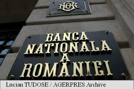 BNR issuing gold coin on 140th anniversary of laying of cornerstone of St. Joseph's Cathedral in Bucharest