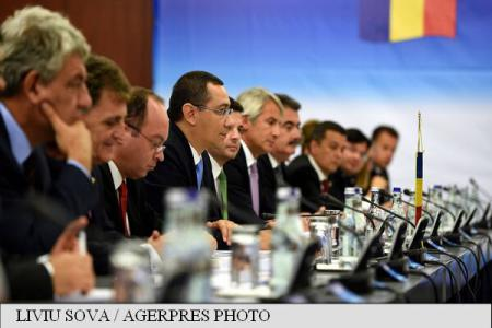 PM Ponta: Romania is no big power, yet it could financially support Rep. of Moldova