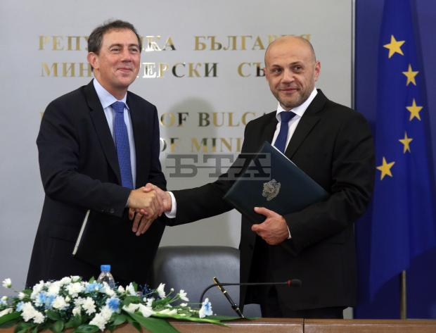 Bulgaria, World Bank Partner to Boost Impact of European Structural and Investment Funds
