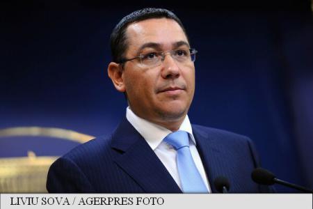 PM Ponta begins official visit to Jordan