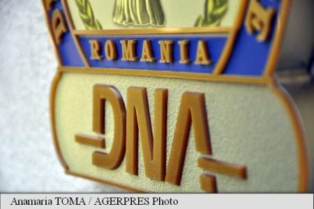 DNA prosecutors conduct searches at National Tax Administration Agency HQ (sources)