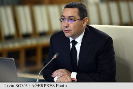 Prime Minister Victor Ponta announces his resignation