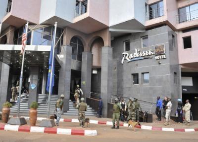 Foreign Ministry condemns the terrorist attack in Mali