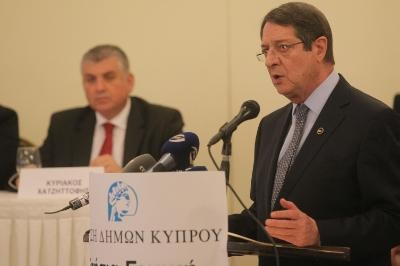 President Anastasiades hopes for Cyprus solution in 2016