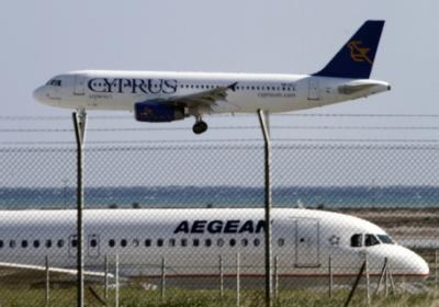 Cyprus launches call for interest in the Cyprus Airways logos and trademarks