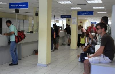 Unemployed persons down by 7% in December 2015