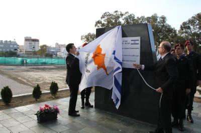 Cyprus and Israeli Defence Ministers unveil plaque honoring Holocaust survivors' children
