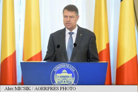 President Iohannis: National anthem, a binder for all Romanians