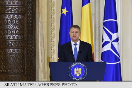 President Iohannis: I am strongly condemning horrendous Nice truck attack