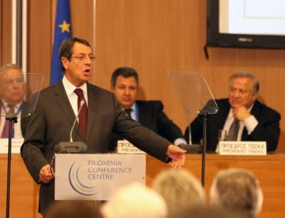 Overseas Cypriots conference opens in Nicosia