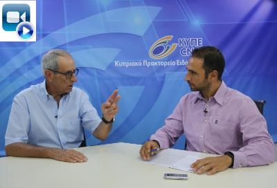Cyprus shooting shows signs of recovery, President of Cyprus Shooting Sport Federation stresses in an interview with CNA