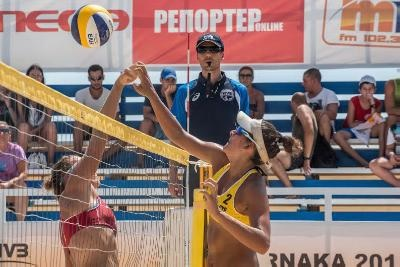 Brazil takes over U19 FIVB World Championships
