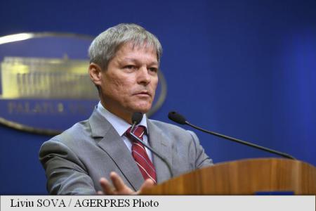 PM Ciolos in New York meets US investors operating in Romania