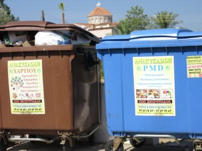 Cypriots sensitive to waste management but do little, study finds