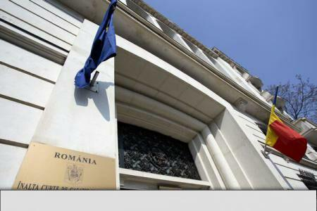Two Israelis handed down final sentences for cyber attack on Romanian banking system