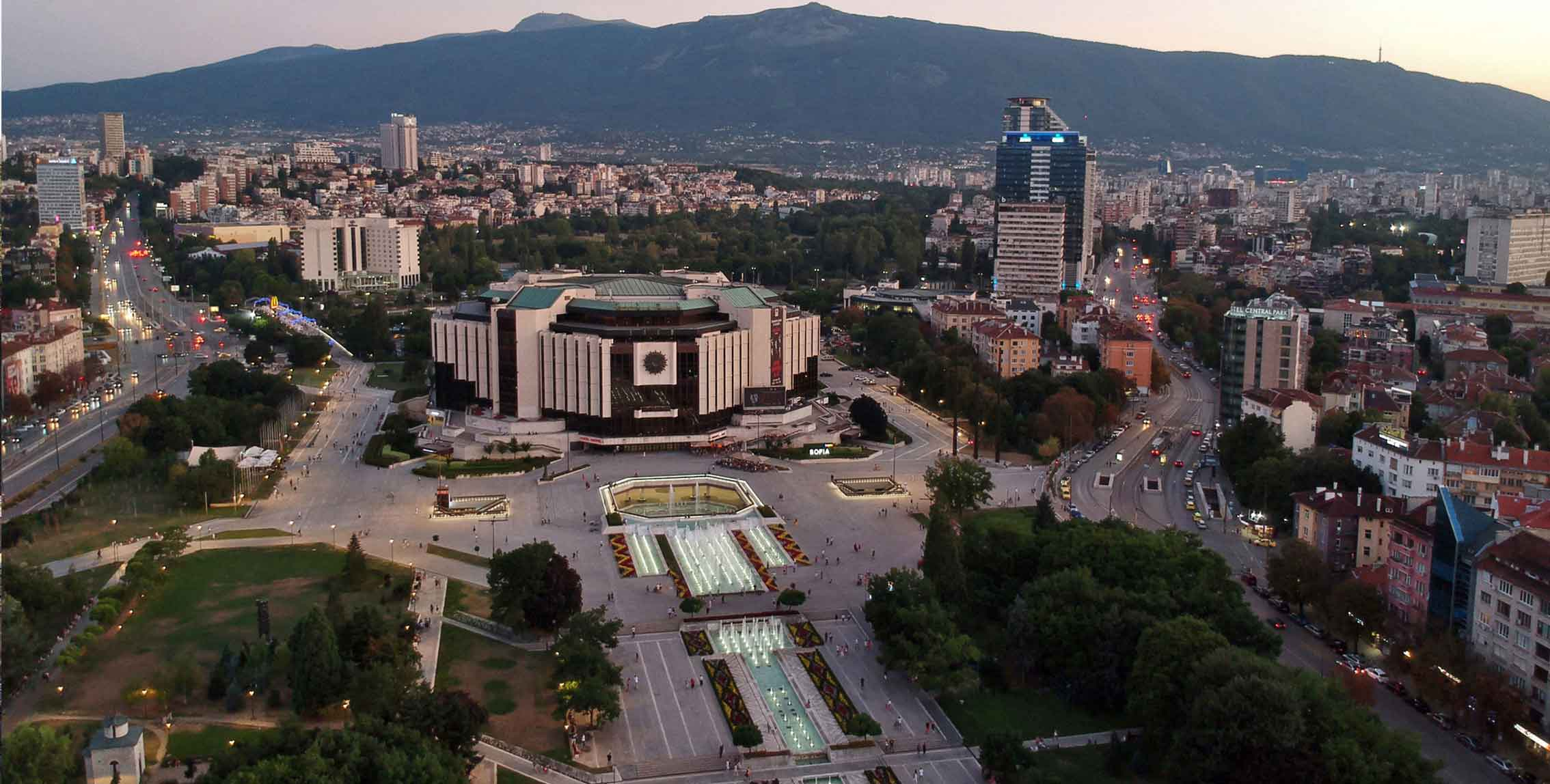 National Palace of Culture (Sofia)